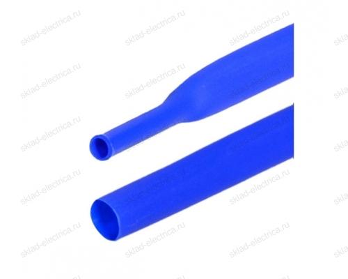Трубка термоусадочная ТУТ 12,0 / 6,0 мм синяя (1м)