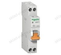 Автоматический выключатель дифференциального тока (АВДТ) 1 модуль 16А 30мА АС Schneider Electric 12522