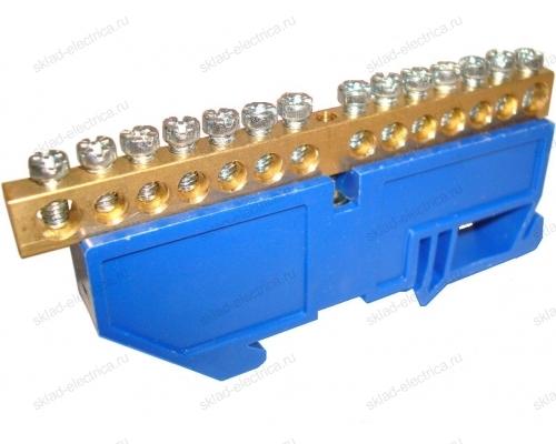 Шина нулевая на DIN-изоляторе ШНИ 14 отв. (синяя)