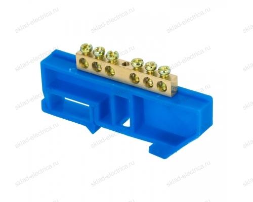 Шина нулевая на DIN-изоляторе ШНИ 6 отв. (синяя)