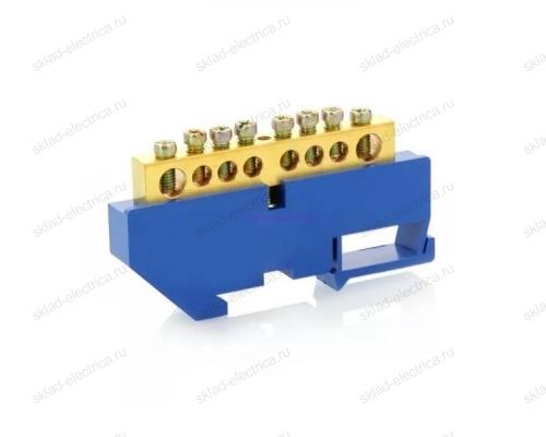 Шина нулевая на DIN-изоляторе ШНИ 8 отв. (синяя)
