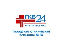 ГКБ 24