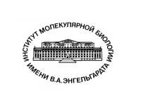 Институт молекулярной биологии