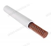 Провод силовой ПВ3 (ПуГВ) 1х6 белый многопроволочный (гибкий)