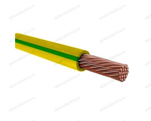 Провод силовой ПВ3 (ПуГВ) 1х4 желто-зеленый многопроволочный (гибкий)