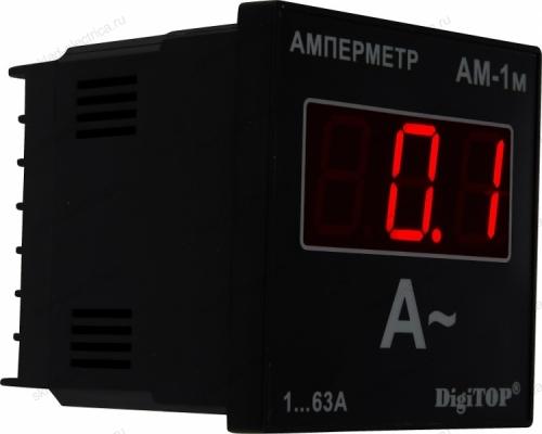 Амперметр Ам-1м