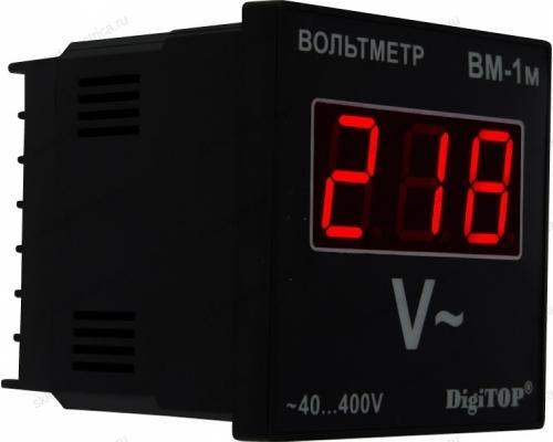 Вольтметр Вм-1м