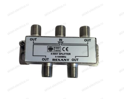 ДЕЛИТЕЛЬ ТВ х 4 под F разъём 5-1000 МГц REXANT 05-6003