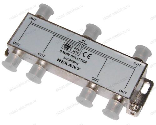 ДЕЛИТЕЛЬ ТВ х 6 под F разъём 5-1000 МГц REXANT 05-6004