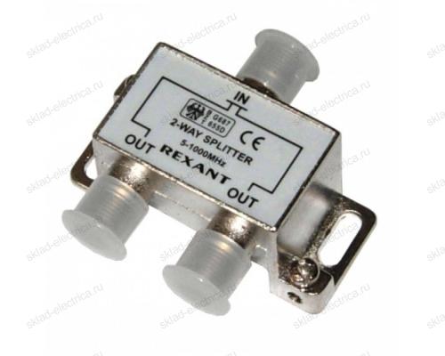 ДЕЛИТЕЛЬ ТВ х 2 под F разъём 5-1000 МГц REXANT 05-6001