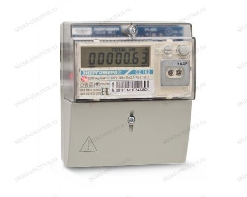 Счетчик электроэнергии однофазный многотарифный 5(60) CE102 R5.1 145-J ЖКИ оптопорт Энергомера