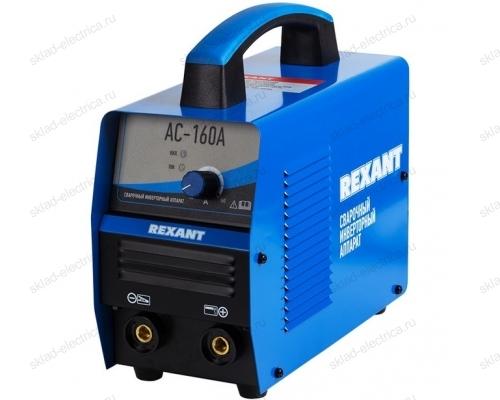 Сварочный аппарат инверторный REXANT® АС-160А 11-0910