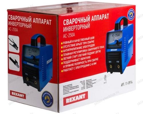 Сварочный аппарат инверторный REXANT® АС-250А 11-0914