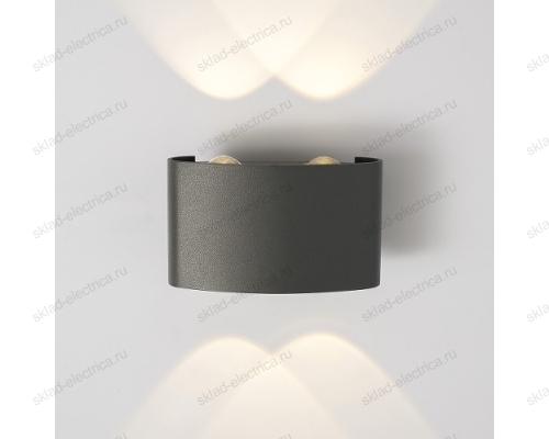 TWINKY DOUBLE уличный настенный светодиодный светильник 1555 TECHNO LED черный