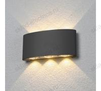 TWINKY TRIO уличный настенный светодиодный светильник 1551 TECHNO LED
