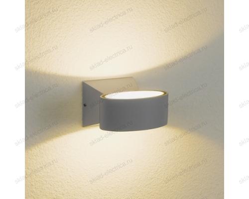 BLINC уличный настенный светодиодный светильник 1549 TECHNO LED