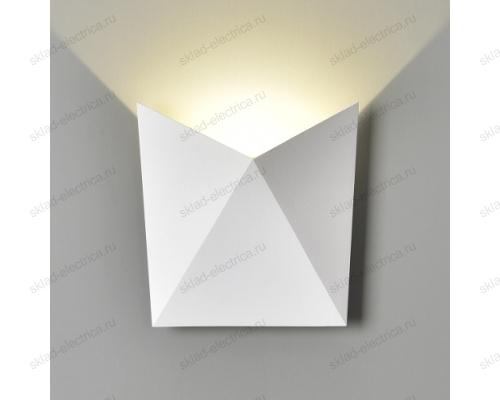 BATTERFLY уличный настенный светодиодный светильник 1517 TECHNO белый