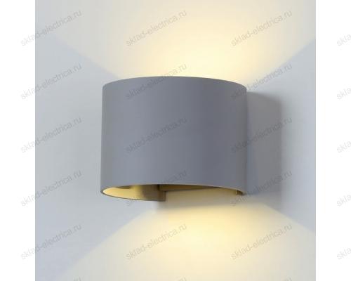 BLADE уличный настенный светодиодный светильник 1518 TECHNO LED
