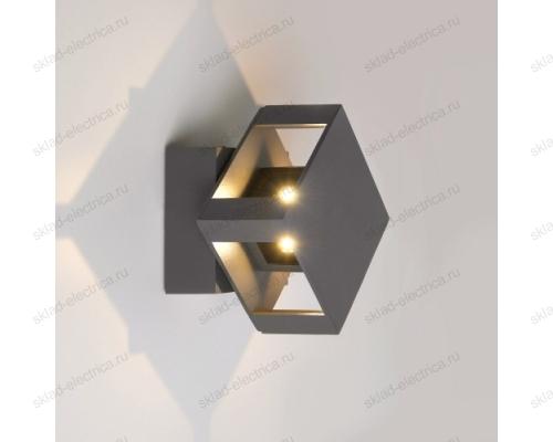 TELLUS уличный настенный светодиодный светильник 1606 TECHNO LED