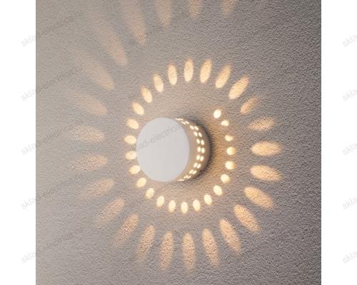 ARKADA уличный настенный светодиодный светильник 1585 TECHNO LED белый