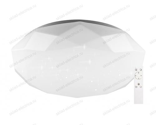 Светильник светодиодный с эффектом Звездного неба регулировкой цветовой температуры