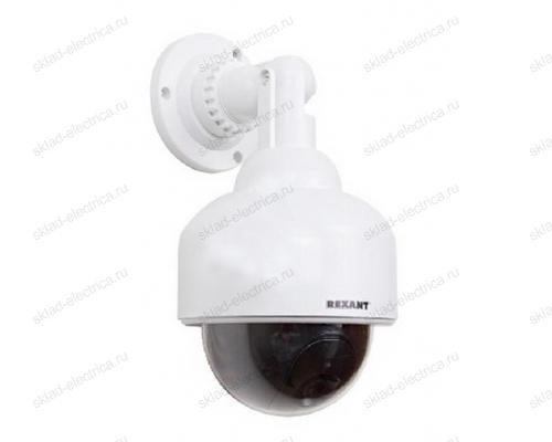 Муляж камеры уличной, купольная (белая) REXANT 45-0200