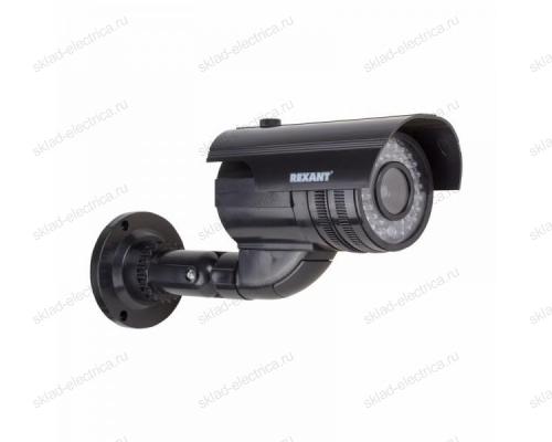 Муляж камеры уличной, цилиндрическая (черная) REXANT 45-0250