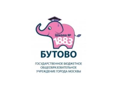 Общеобразовательное учреждение Бутово