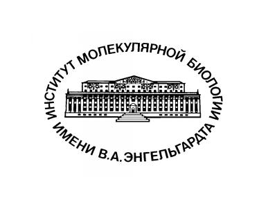 Институт молекулярной биологии им. В.А. Энгельгардта