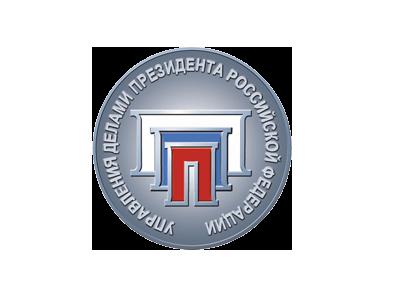 ФГУП Предприятие по поставкам продукции Управления делами Президента Российской Федерации