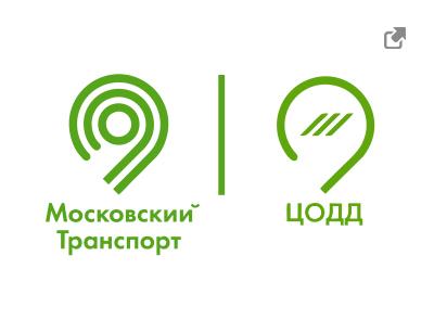 Московский транспорт ЦОДД