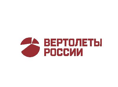АО Вертолеты России
